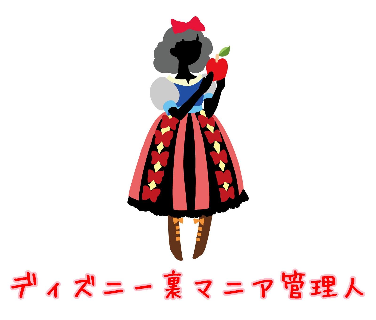 東京ディズニーランドとディズニシーの違いとおすすめポイントまとめ