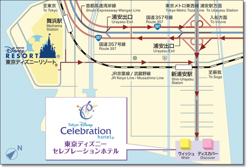 東京ディズニーセレブレーションホテル アクセス