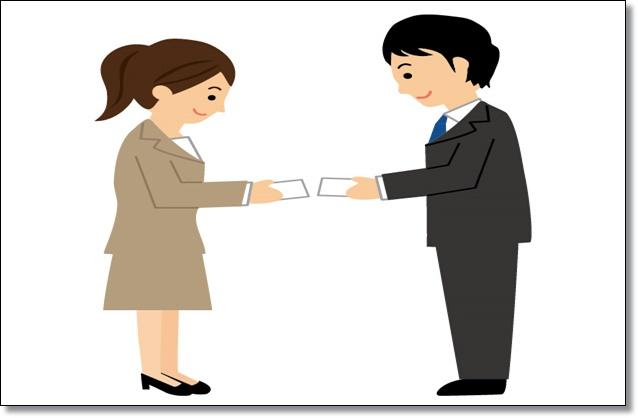 JTB ディズニー パークチケット キャンセル
