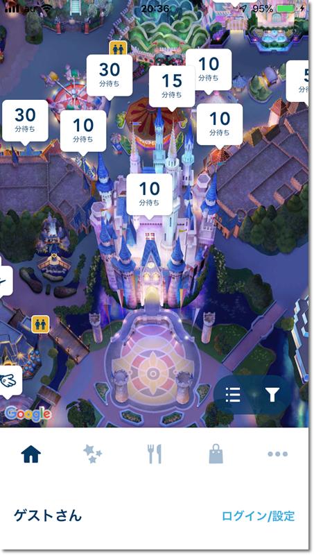 ディズニーアプリ 待ち時間 見方