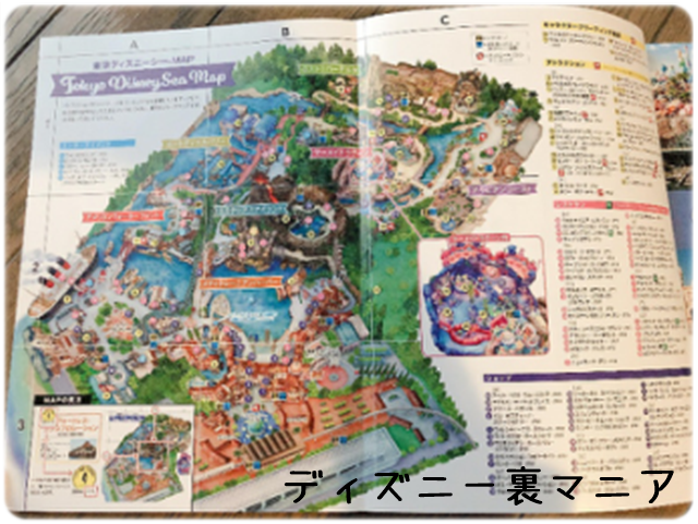 東京ディズニーシー パーフェクトガイドブック2020マップ