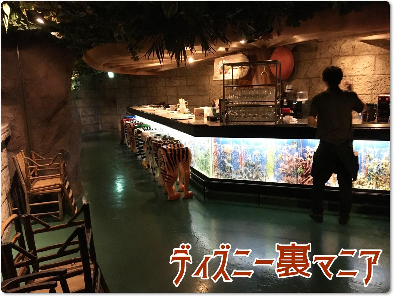 レインフォレストカフェ バーカウンター