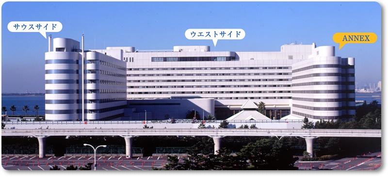 東京ベイ舞浜ホテル ファストリゾート